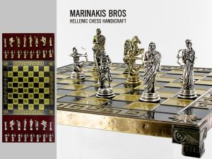 Marinakis Bros, szachy - Archers Chess Set